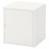 ХЭЛЛАН Шкаф, белый, 45x50 см