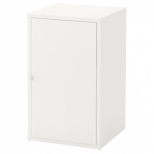 ХЭЛЛАН Шкаф, белый, 45x75 см
