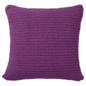 СЁТХОЛЬМЕН Чехол на подушку, д/дома/улицы, фиолетовый, 50x50 см